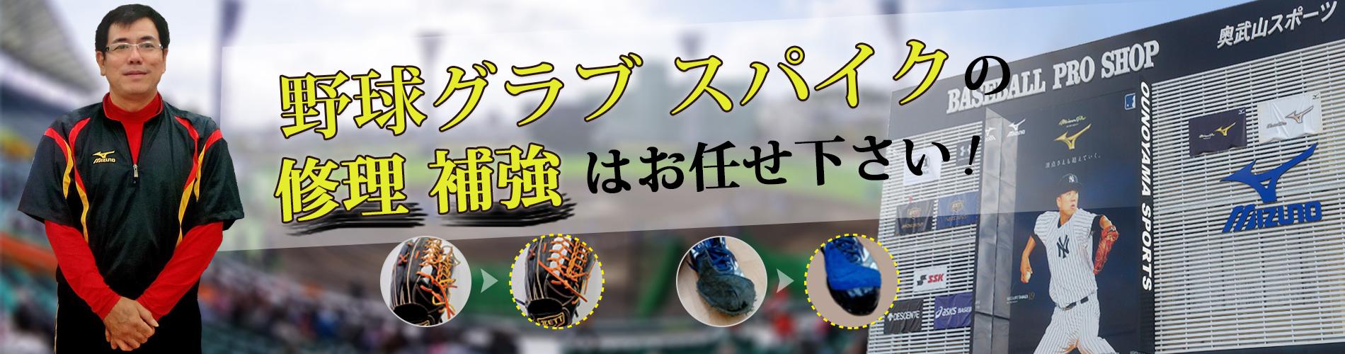 奥武山スポーツ