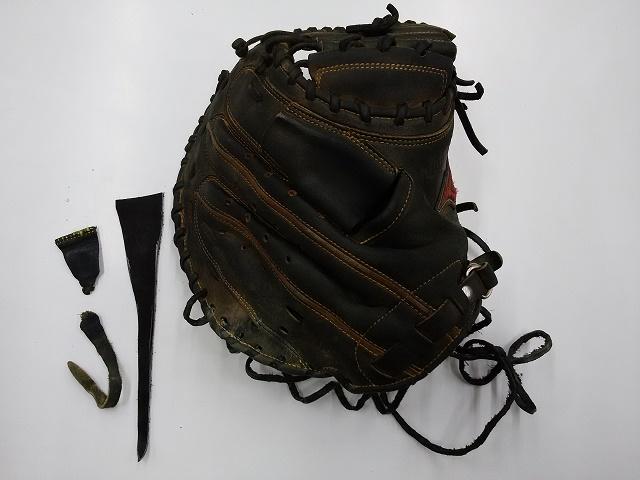 C,ミット修理(少年野球)