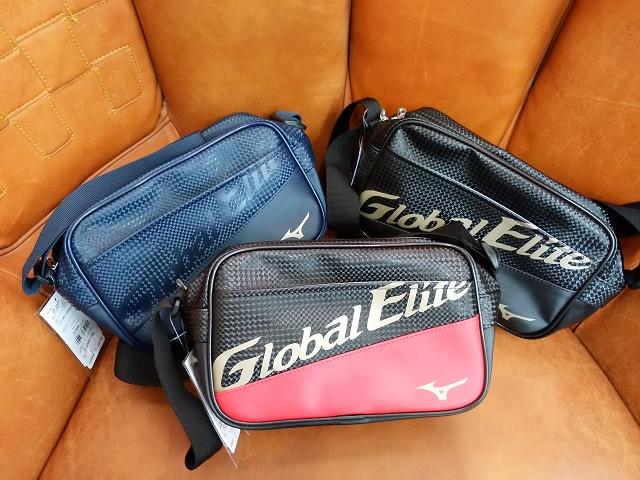 グローバルエリートバッグ